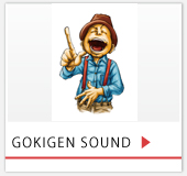 TOP_GOKIGENSOUND_0708
